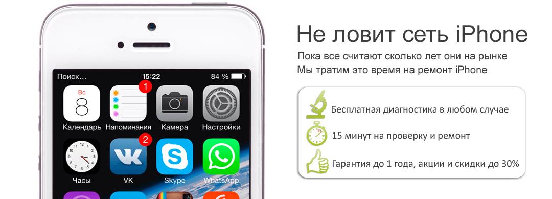 Как сделать на айфоне сетку 538
