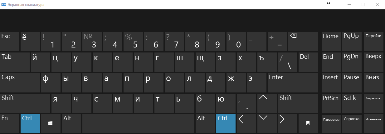 как перевести клавиатуру в майнкрафте на английский #10